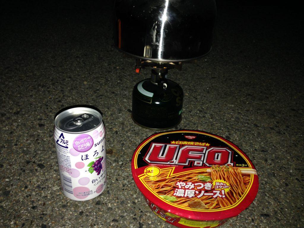 UFOやきそば