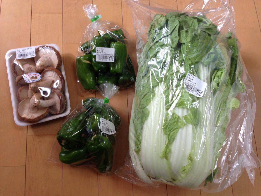 猪名川町の野菜
