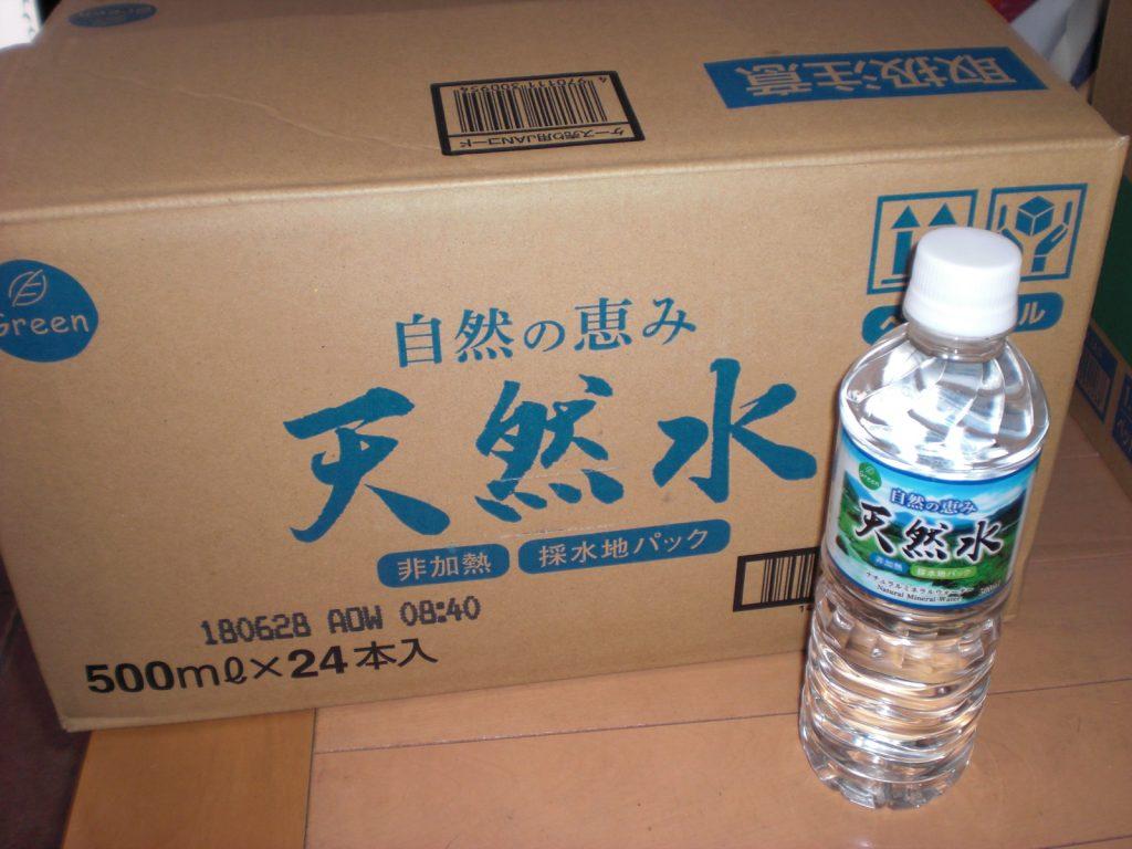格安 天然水