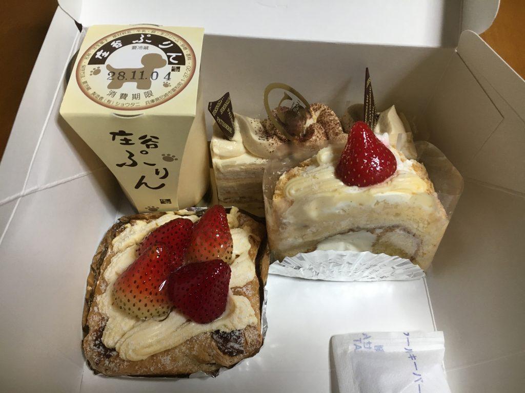 庄谷のお試しケーキセット