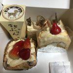 HANA日記とケーキハウスショウタニのお得セット