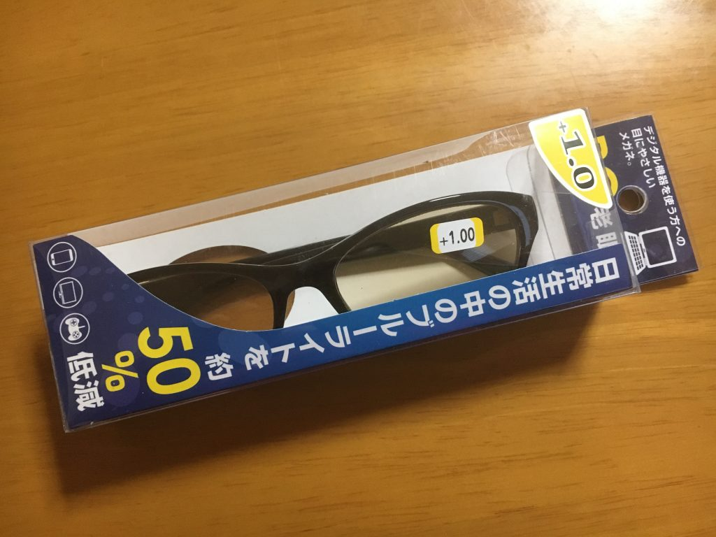 PC老眼鏡
