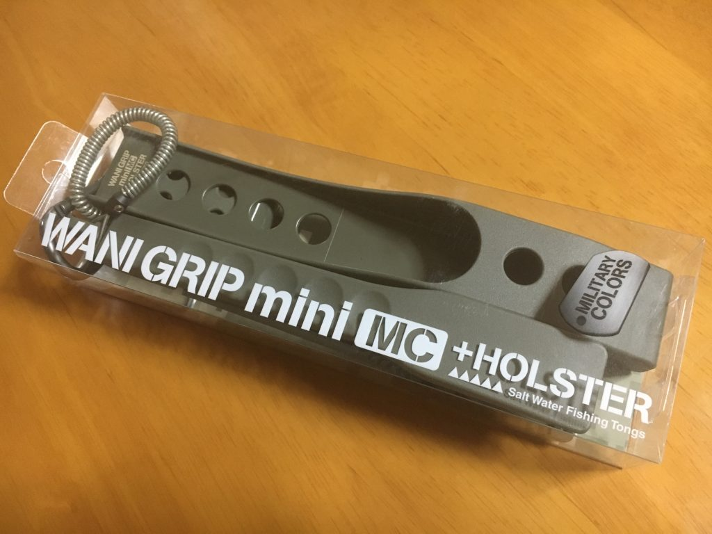 WANI GRIP mini MC+HOLSTER