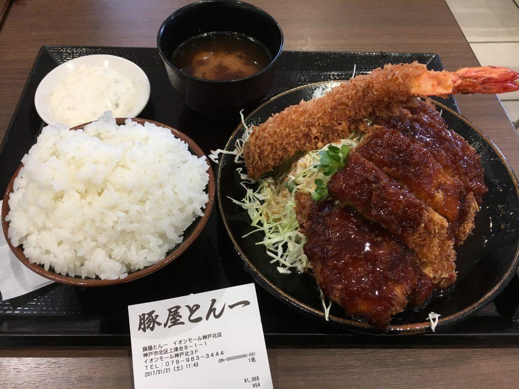 豚屋とん一 海老とん定食(ごはん大)