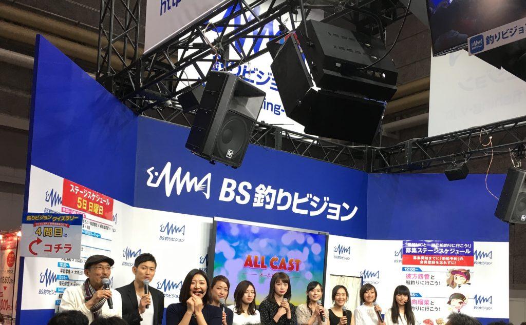 フィッシングショー大阪2017 釣りビジョンブース