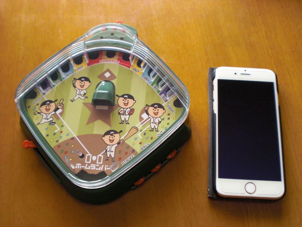 ホームランバー 景品 野球盤 サイズ比較
