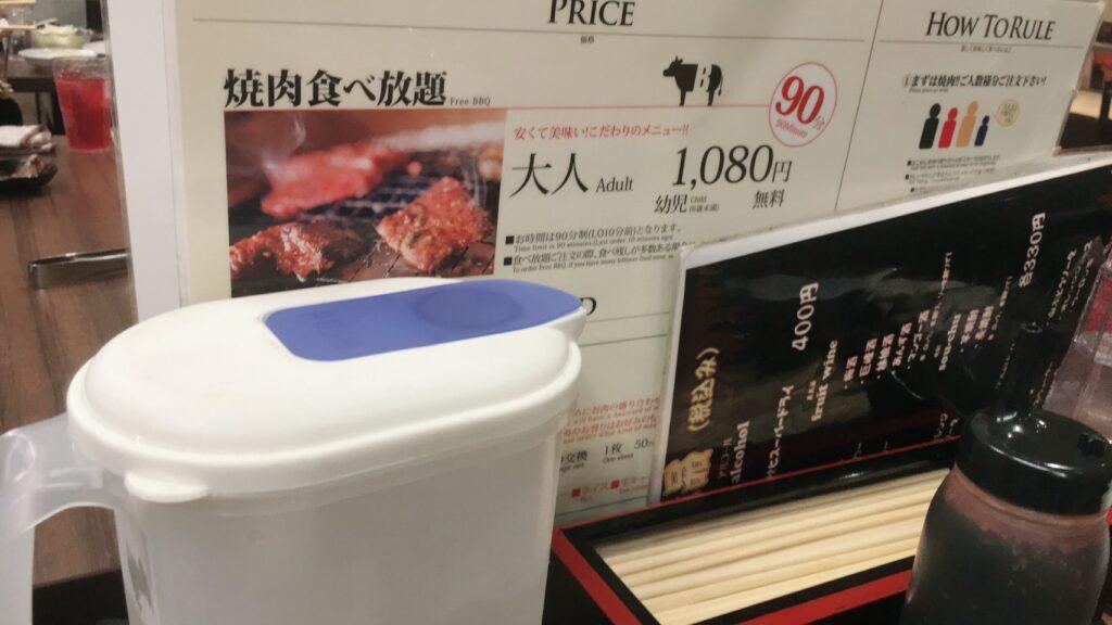 298 三宮店 (ニクヤ)