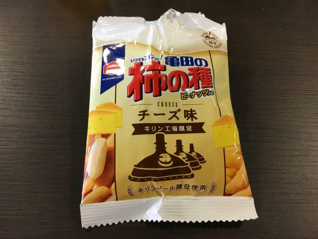 キリン工場限定 柿の種 チーズ味