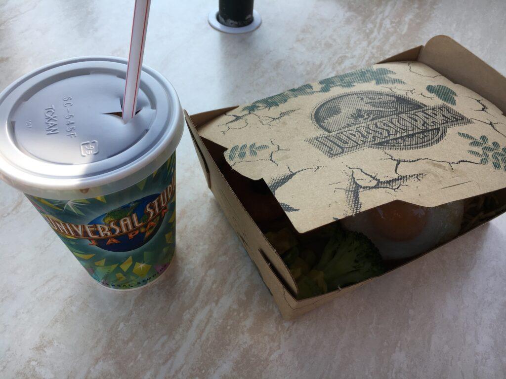 USJ DISCOVERYレストラン ハワイアンロコモコ風ハンバーグセット