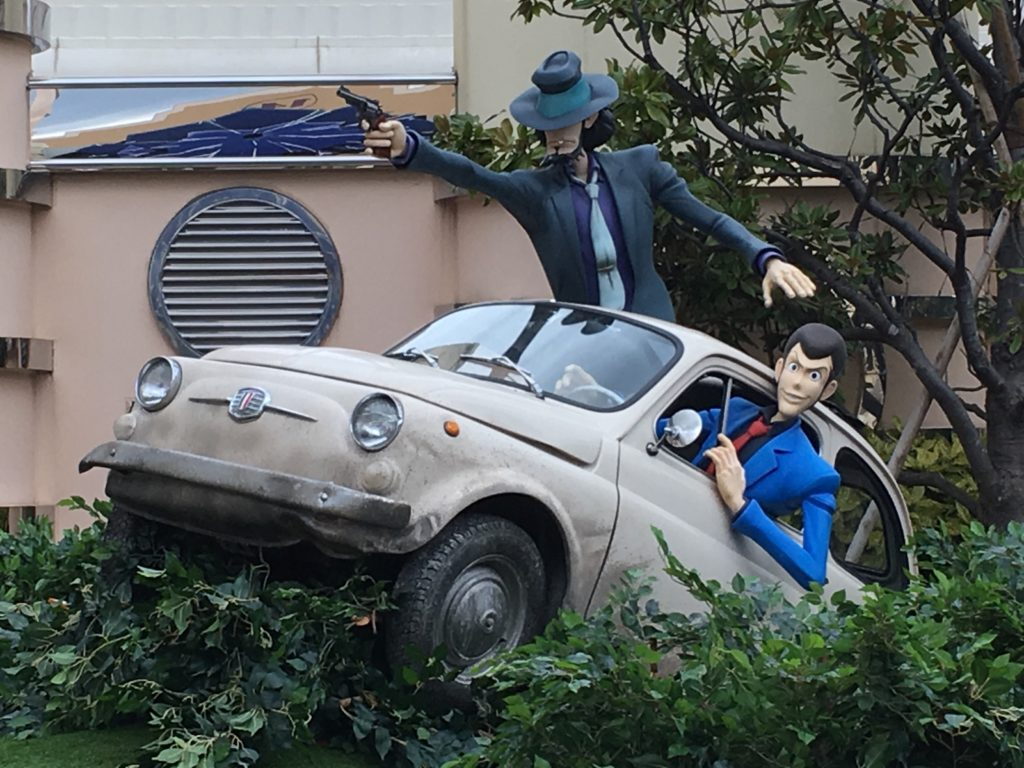 USJ ルパン三世 CAR CHASE RIDE