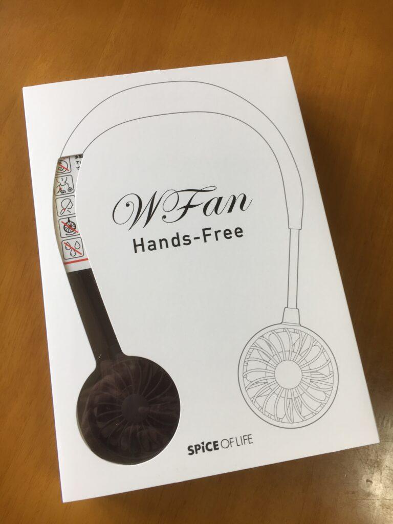 ポータブル扇風機 W Fan SPICE OF LIFE