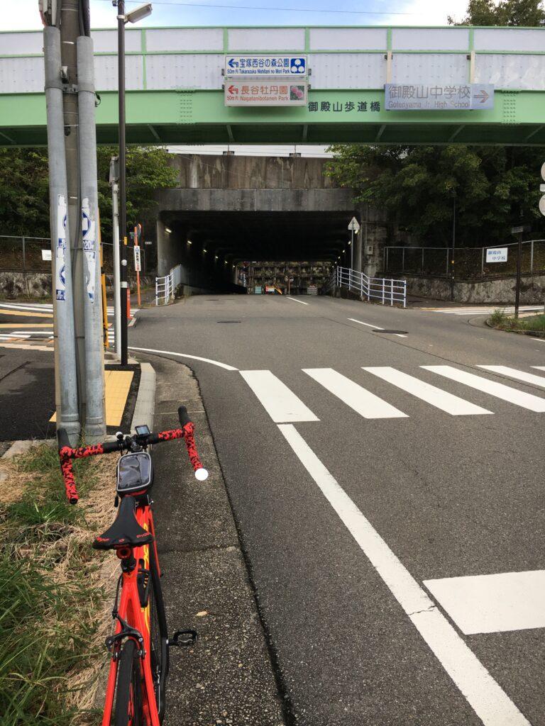 宝塚北SAライド