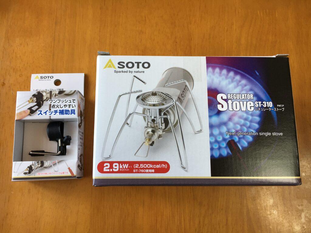 SOTO レギュレーターストーブ ST-310とスイッチ補助具