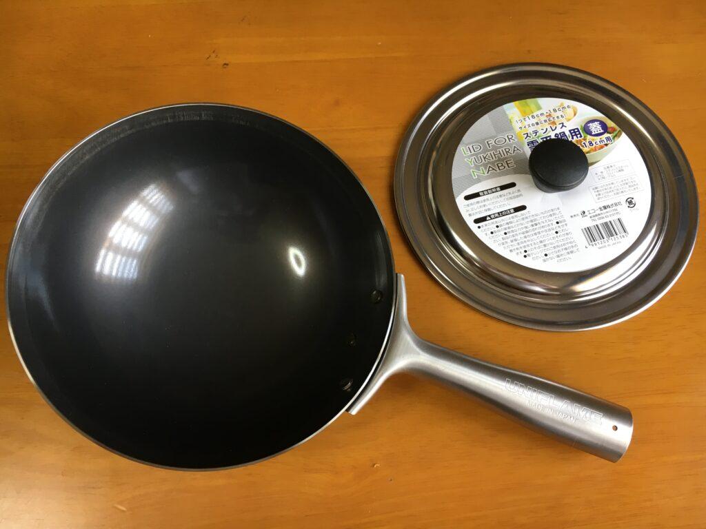UNIFLAME中華鍋