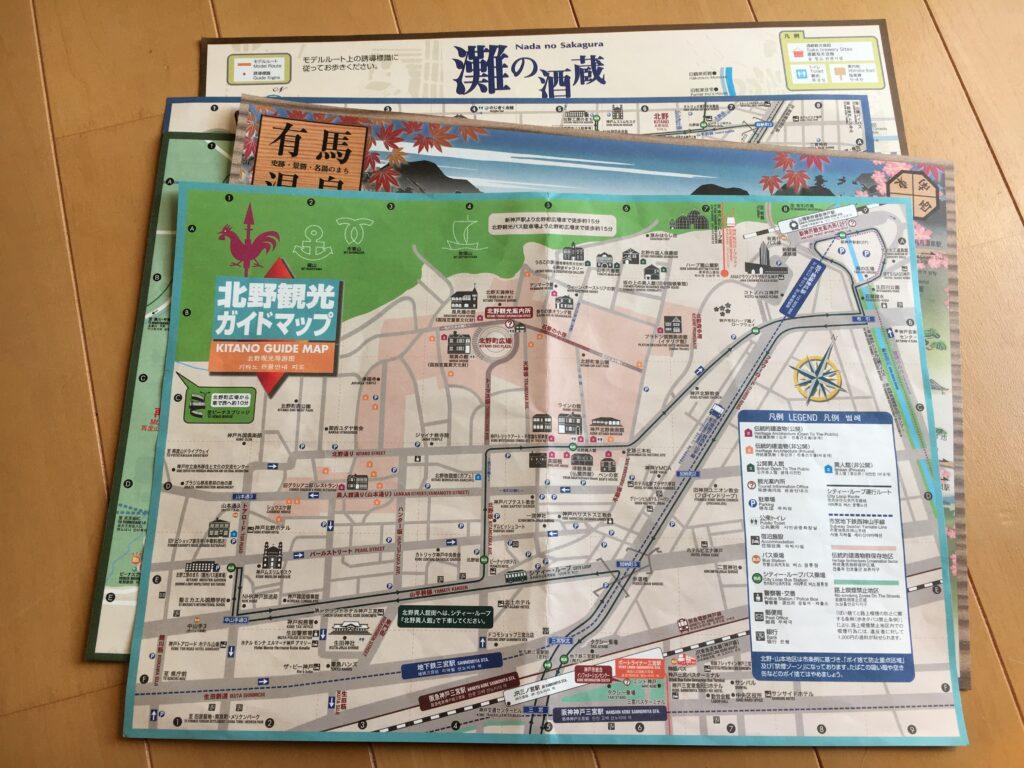 北野観光ガイドマップ