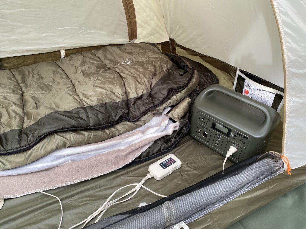 ポータブル電源と電気毛布