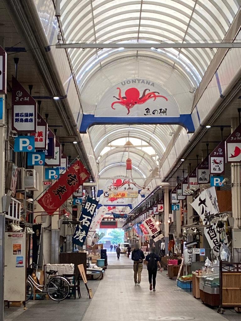 魚の棚 商店街